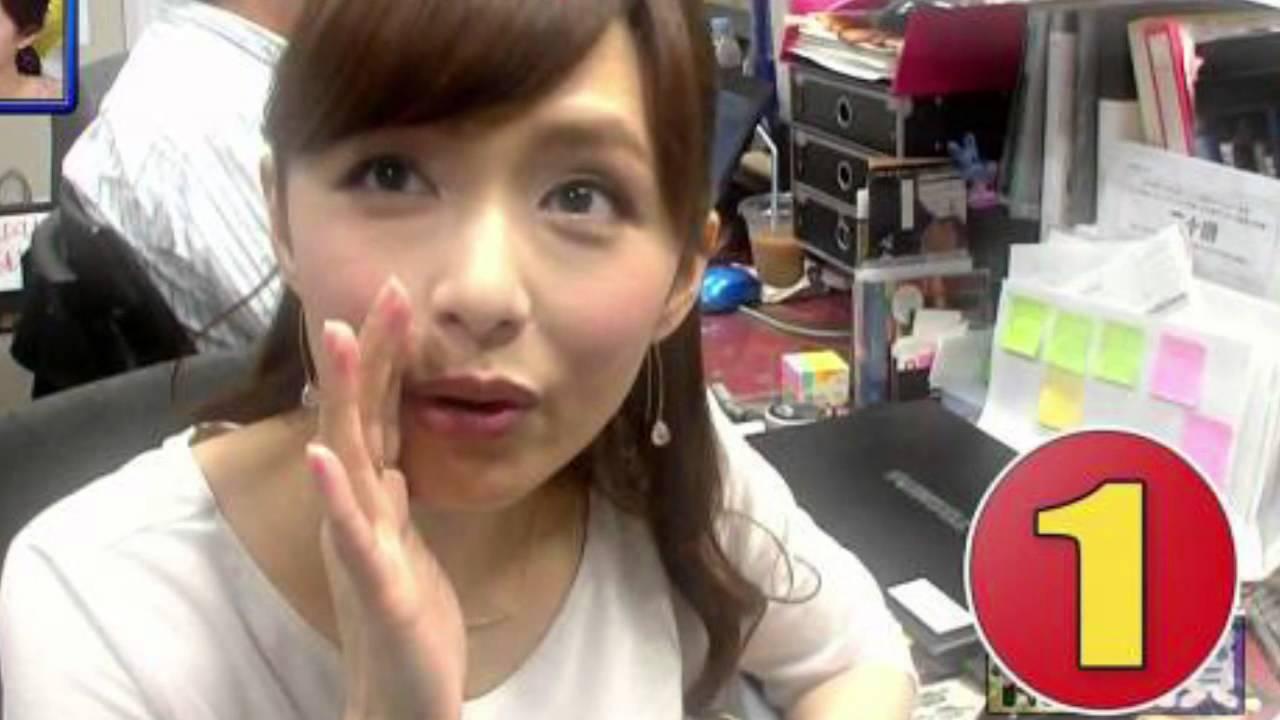 嫌いなジャニーズ歴代彼女ランキング神7画像‼︎大島優子や ...