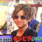 山田涼介プライベート画像流出‼︎自宅と彼女は⁉︎大島優子とも?