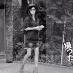 村上信五と小島瑠璃子熱愛⁉︎マンションに通い愛画像⁉︎戸田恵梨香とは破局か