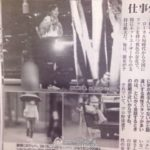 二宮和也が伊藤綾子と破局?札幌で新彼女と目撃情報?長澤まさみ復縁説はガセ?