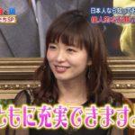 伊藤綾子の匂わせが2018年最新も発覚⁉︎検証画像!ファン見下す心理?