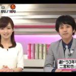 二宮和也と匂わせ熱愛騒動の伊藤綾子が芸能界を電撃引退!退所理由は結婚か?