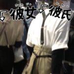 松村北斗と野々村はなの熱愛疑惑はガセ?彼女とペアリング画像よりもサマパラの態度が悪くファン激怒?