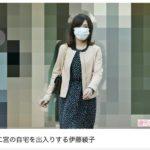 伊藤綾子激太りで妊娠説?ファンが二宮和也との結婚を確信する理由とは?