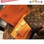 匂わせ女れなが山田涼介との関係も匂わせ!インスタ証拠画像!小山だけじゃない?