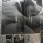 大倉忠義FLASHベッド写真流出で吉高由里子とは破局?時系列画像まとめ