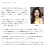 大倉忠義と吉高由里子は破局していない?週刊誌ベッド写真後の破局報道をTwitterで否定?