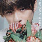 平野紫耀の花を平祐奈がインスタ投稿で大炎上?伊藤綾子と二宮も花匂わせをやっていた画像まとめ